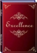 Read Excellence